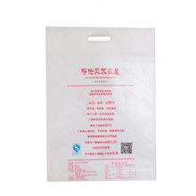 MY Manufacturing Company Polypropylene PP Eco Non Woven Fabric Shopping Bags
