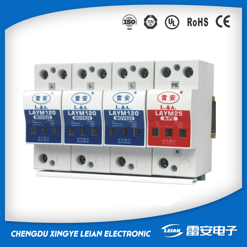 120KA Class B+C three poles surge protection device