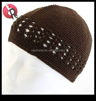 Kufi Hat Skull Cap Beanies with Wavy Threading in Multiple Designs and  Colors 06a42c198c3