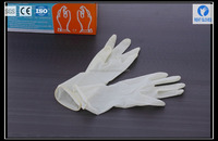 disposable sterile latex surgical/powder free medical glove