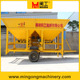 Mini type Concrete batching plant / Cement plants PLJ1000 in Philippines