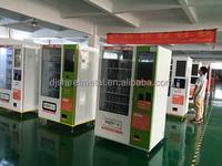 Top quality Custom digital vending machine services