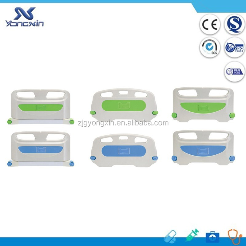 YXHF Medical bed accessories hospital bed abs panel/bed head panel