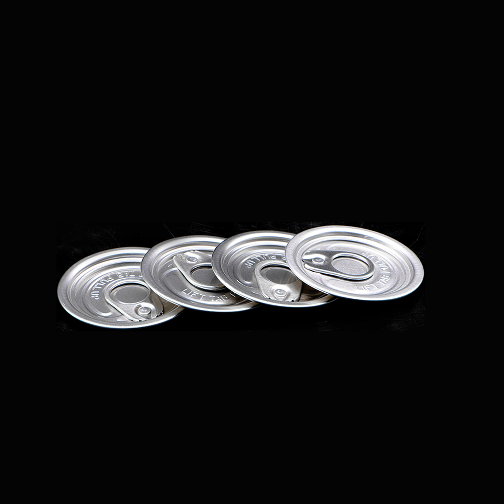 Wholesale custom blank aluminum cans and lids