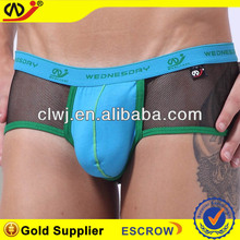 cotton with spandex fabric colorful boxer short satinmens gay men costumes