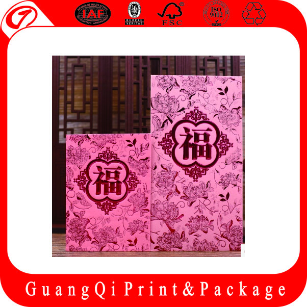 New design cheap colored envelopes with CE certificate