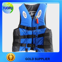 China Floating Life Jacket,High Quality Life Jacket,Marine Life ...