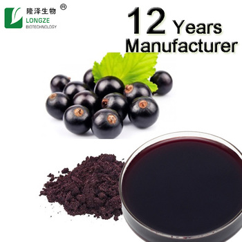 Maqui Berry Maqui Berries Juice Powder