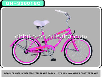 20inch girl bicycle kid girl beach cruiser