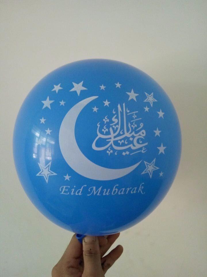 Customized Latex Balloons