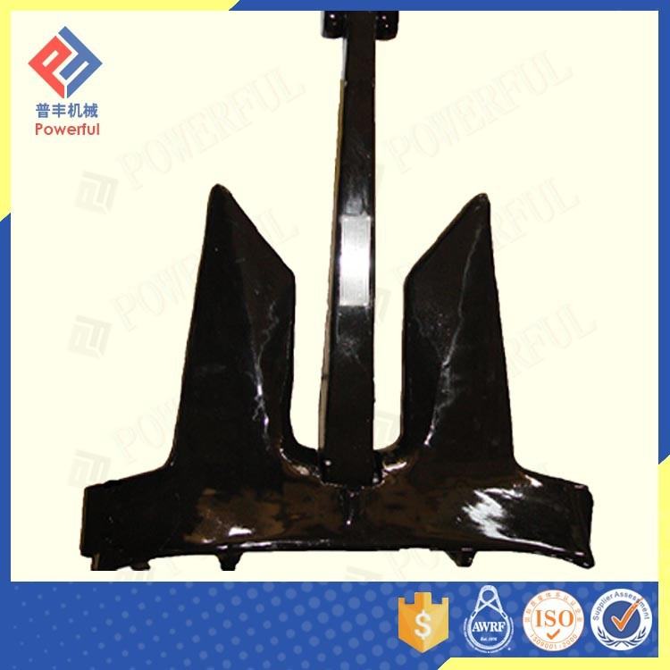 ship ac-14 hhp steel anchor