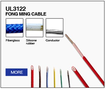 Fiberglass Conductor Silicone Insulated Nichrome Heating Cable Wire Electric