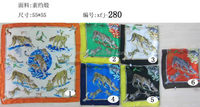 High quality stylish designer silk scarf made in India