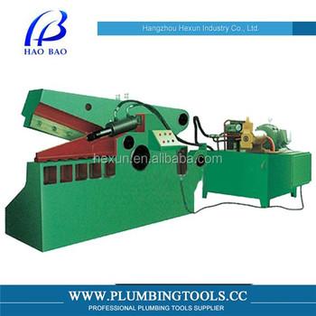 Hx E800 Aluminum Coil Cutting Machine With Ce Buy