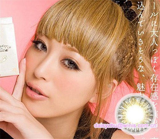 Geo Medical Korean 1 Year 3 Tone Soft Color Contact Lenses ...