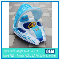 Upgrade ! PVC Inflatable Sunshade shadow Baby Seat Yacht Boat for sale