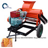 Combined Corn Cob Skin Peeling and Threshing Shelling Machine with Diesel Engine