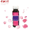 New products 2017 innovative product ZHONGKE COLLAGEN FRUIT DRINKS 50ml/bottle*10bottles/box pure hydrolyzed collagen