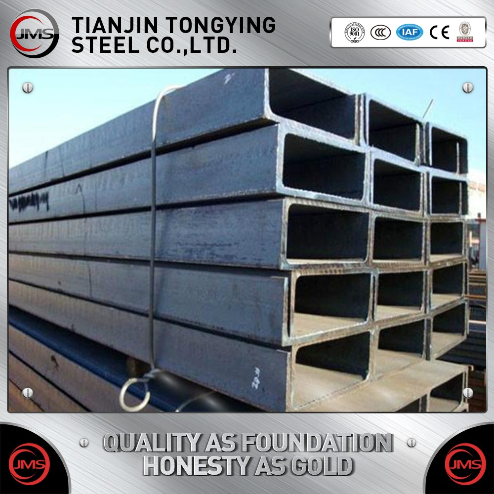 Structural steel section beam c shape perforated