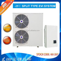 ISO9001,ISO14001,OHSAS18001 Split Extremely Cold High Efficiency Air to Water Low Temperature EVI Heat Pump