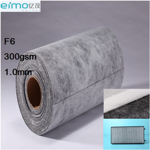 YMAE7Q-G300 Factory direct sale activated carbon air filter cloth F5/F6/F7/F8/F9 filter media
