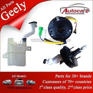Geely Spare Parts Of MK,CK,EMGRAND,PANDA, Chery Greatwall JAC auto parts