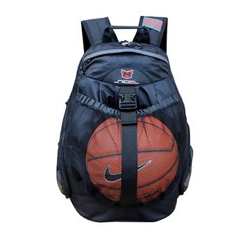 37c2d23e1376e Leichter Sport-basketball-großhandelsrucksack - Buy Basketball ...