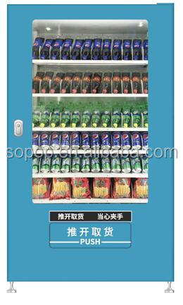 Multifunction Drink/Snacks vending machine