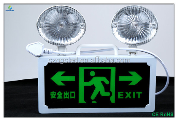 CE approval exit sign Nickel Cadmium Battery led rechargeable Double Heads emergency light