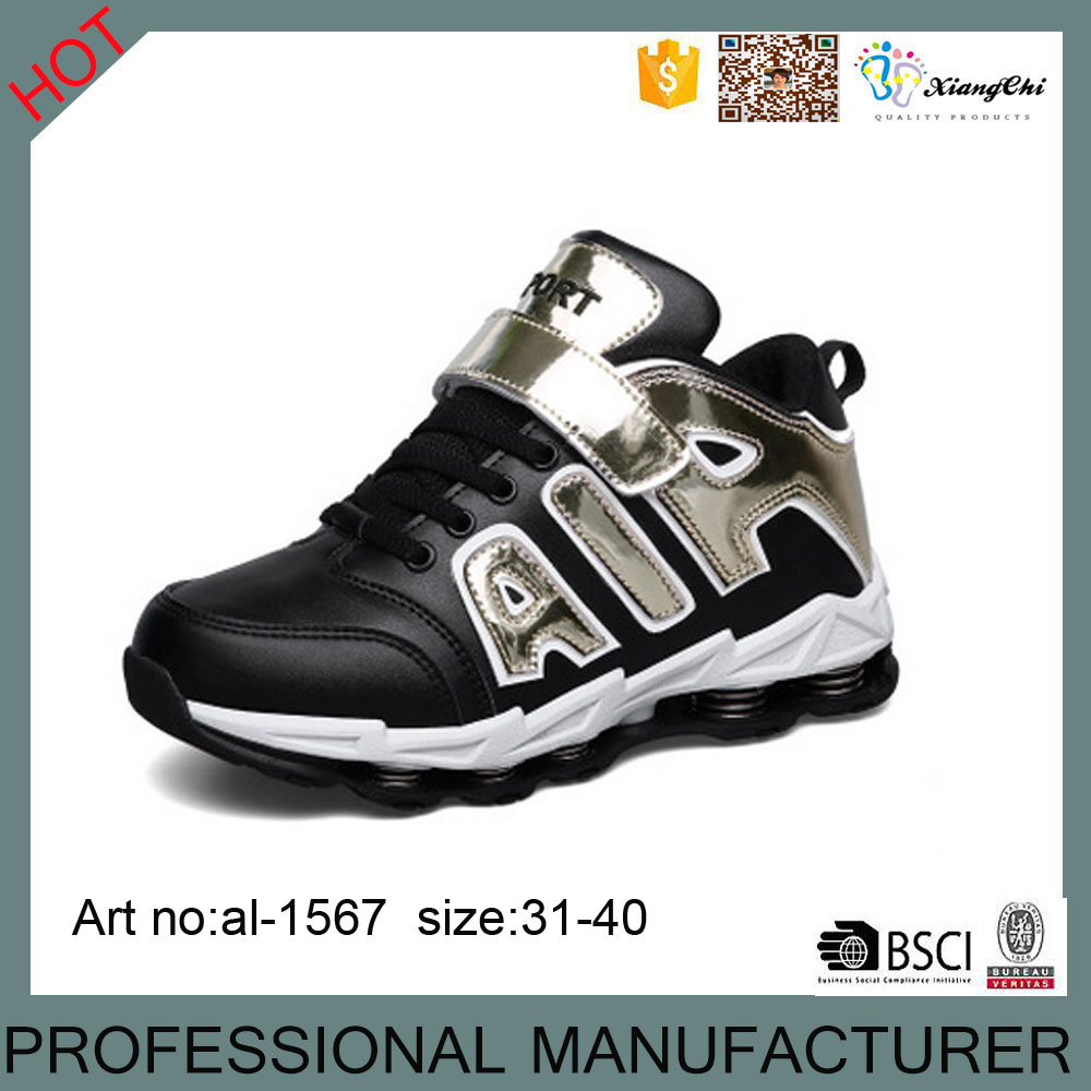 58bb4a75dca China Shox Basketball Shoes