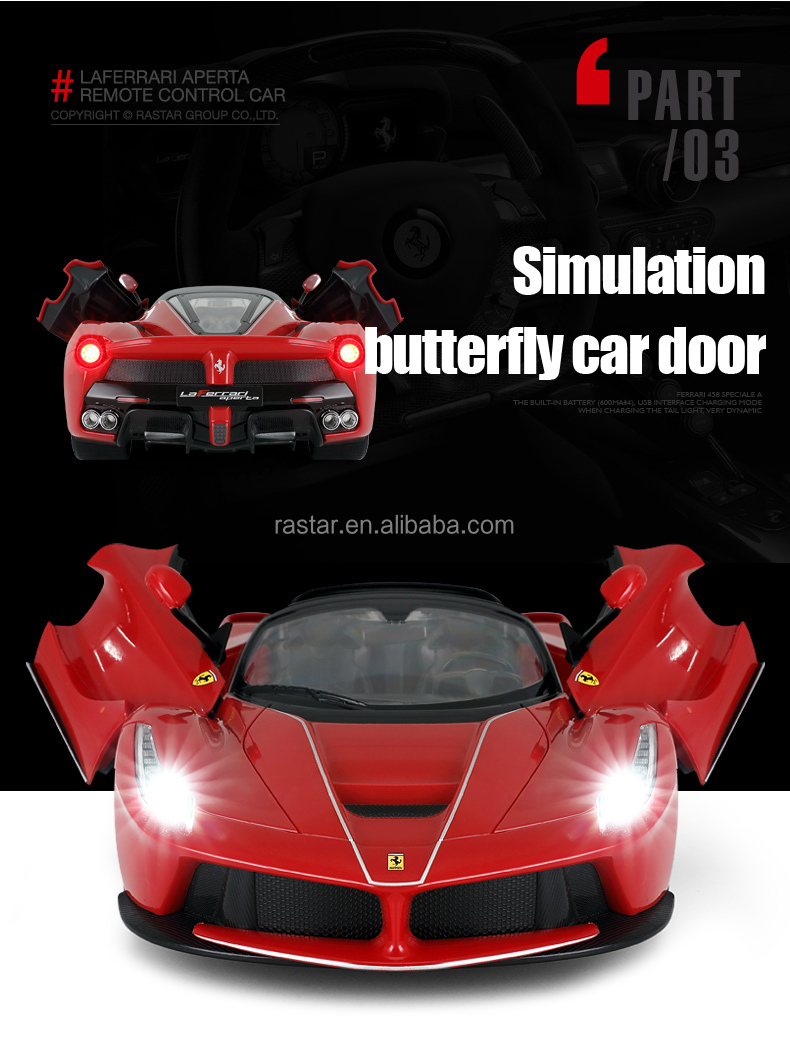 LaFerrari Aperta model RASTAR factory electric battery toy rc car for kids