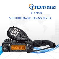 DTMF powerful front projecting speaker mobile two-way radio