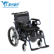 YongXing F05 Medical Care Equipment Folding handicapped electric wheelchair saudi arabia