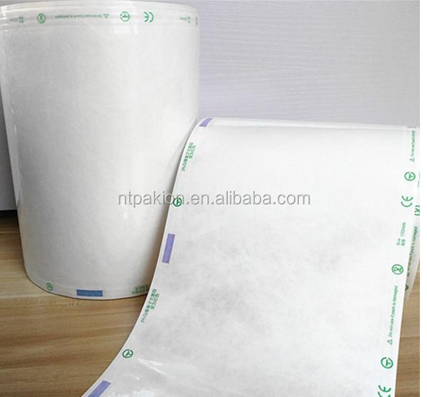 Tyvek material in roll tyvek material in roll suppliers and tyvek material in roll tyvek material in roll suppliers and manufacturers at alibaba malvernweather Images
