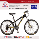 wholesale Mountain/Road/City/Folding/Fat/BMX bicycle cheap bicycle for sale