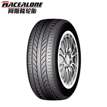 Alibaba china supply high performance new car tires tire China supplier stock radial passenger for sale