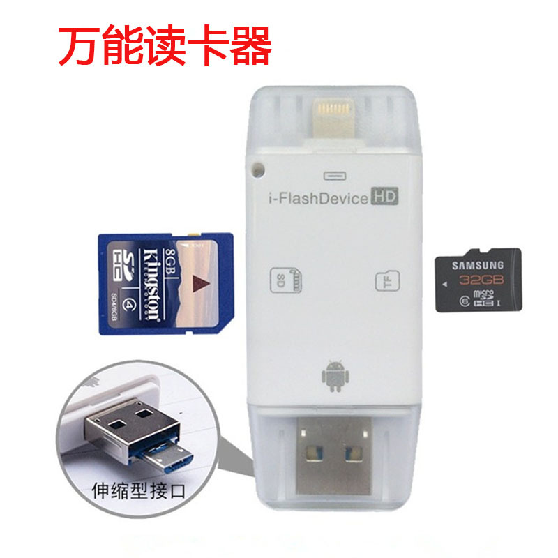 Universal I Flash Drive TF SD Memory Card Reader for iPhone 5 5s se 6 6s 6s Plus Andriod Phone