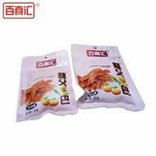 Healthy Bean Products Soya Bean Snack Bag Packaging 60 Gram