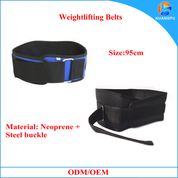 Crossfit Colored Weightlifting Belts