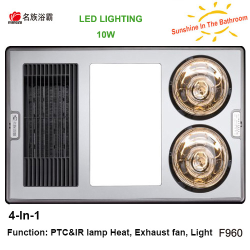 Ccc ce saa approved led 10w bathroom heater fans with - Infrared heat lamps for bathrooms ...