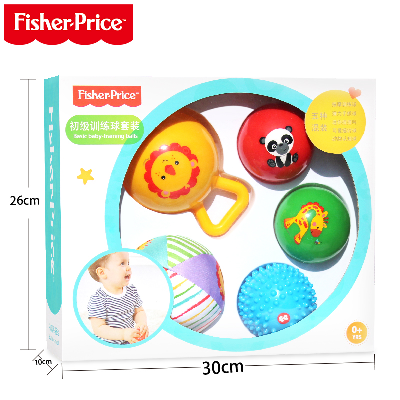 gusano programable fisher price