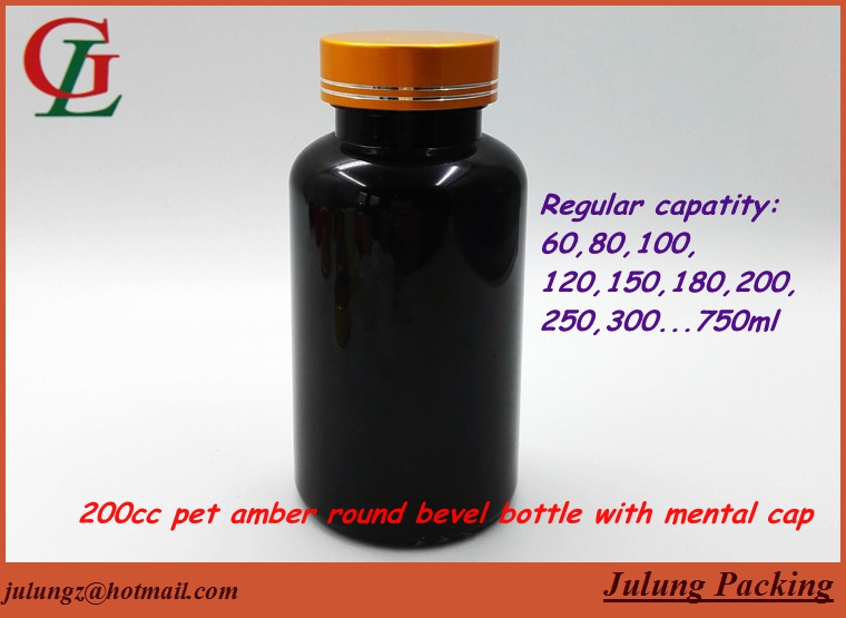 Wholesale 200cc amber round tablet bottle , plastic health care product bottle, pill bottle supplement with caps&seal