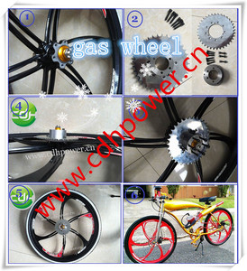 new product bike gas wheel for motorized bicycle