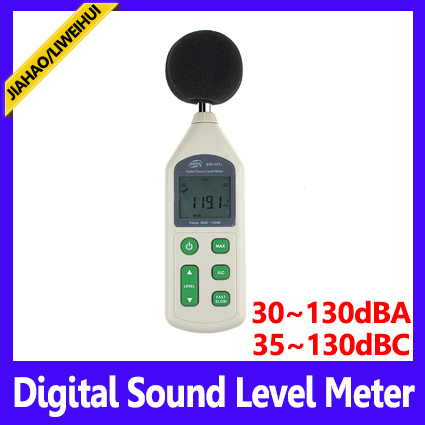 Decibel Tester Online Digital Sound Level Meter Price