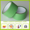 Rubber Green Strapping Tape packing tape