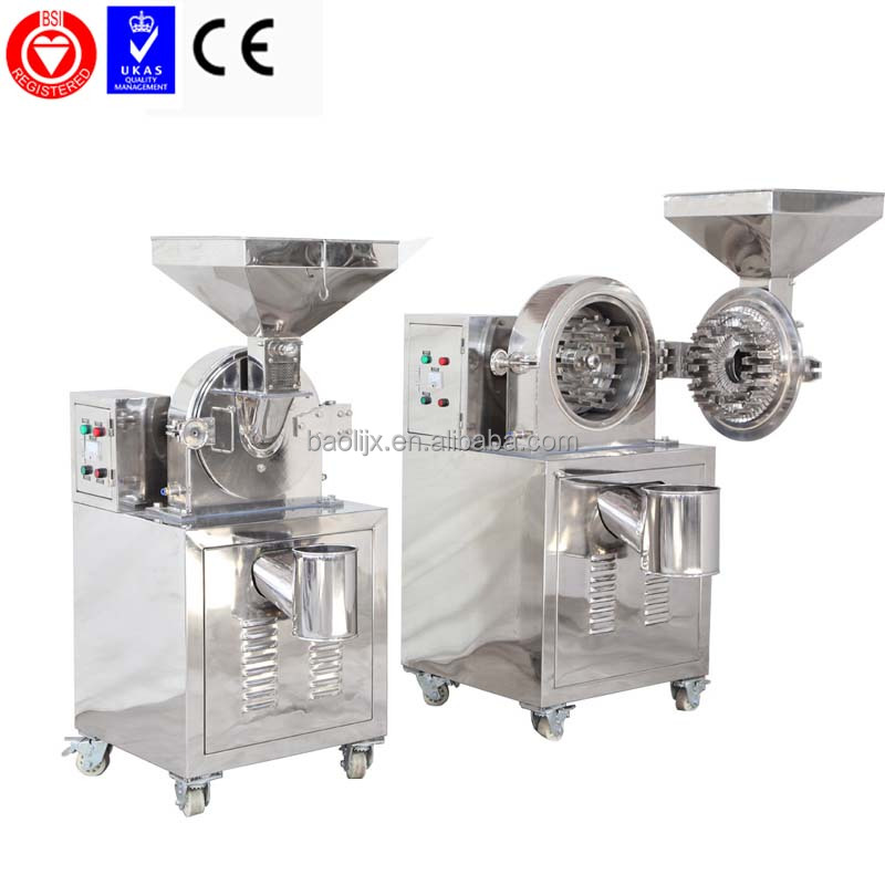 commercial spice grinder of grinding machine dry spice grinder Paper Product Making Machinery