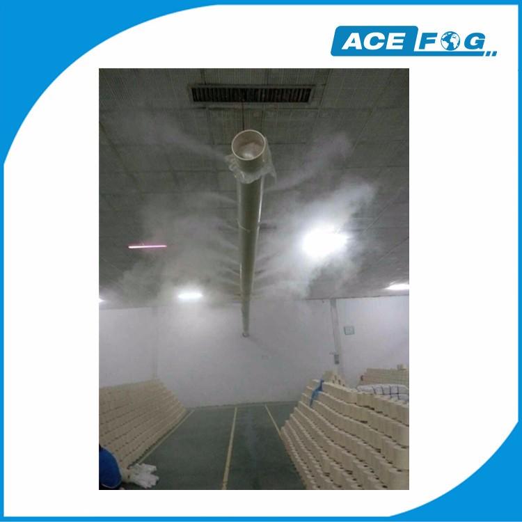 AceFog 7L/H industrial fogger mist maker