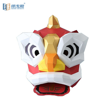 New customized DIY facial head molds paper-craft kit lion dancing 3D masquerade paper mask