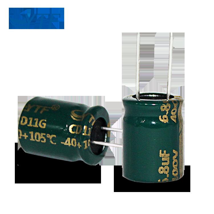 220uF SC Brand 63V Axial Electrolytic NP//Non-Polar Capacitors 5Pcs