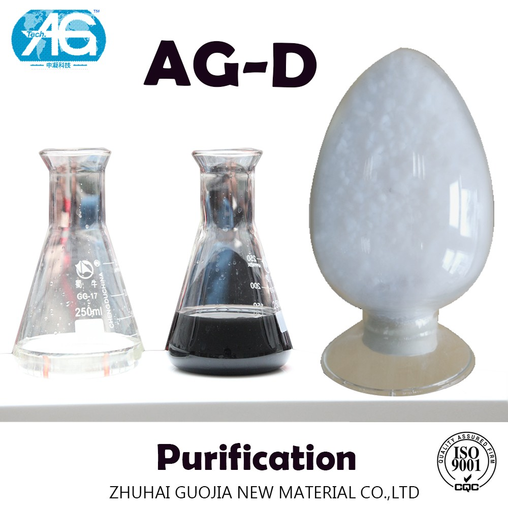 Absorb oil ISO9001 Nano-porous structure Reflects heat radiation AG-Aerogel powder particles